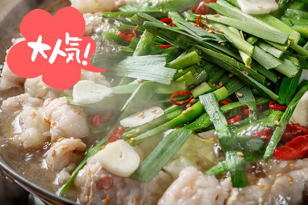 FUJIYAMA 塩ちゃんこ鍋