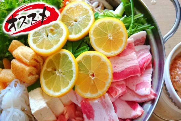 FUJIYAMA 季節限定 塩レモンちゃんこ鍋